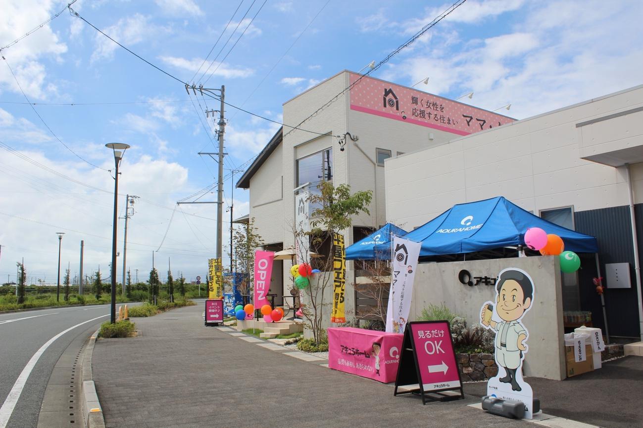 イベントレポ♪マイホームフェア@アキュラホーム浜松支店(志都呂展示場)