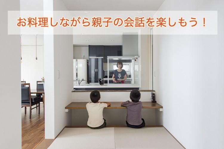 施工事例〜共働き家族の「家事ラクな住まい」@浜松市南区A様邸〜