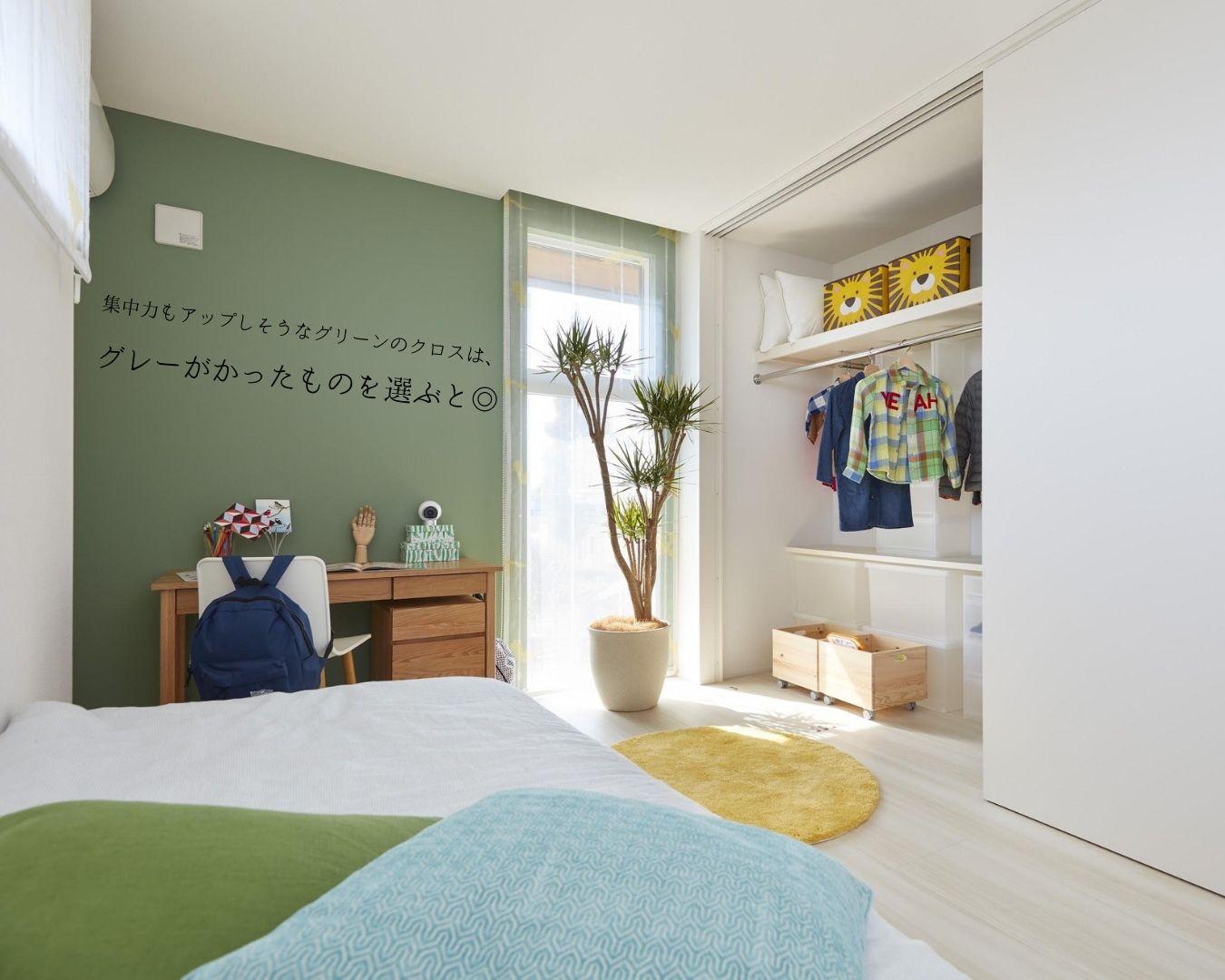 おしゃれ 可愛いがたくさん 子供部屋の壁紙をご紹介 家づくりコラム