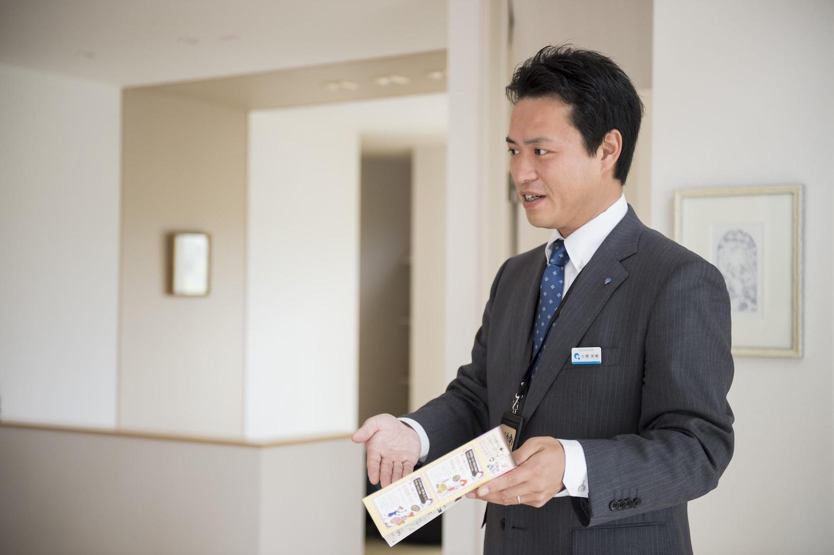 アキュラホームの社員紹介 豊橋展示場 営業〜大関 英樹〜