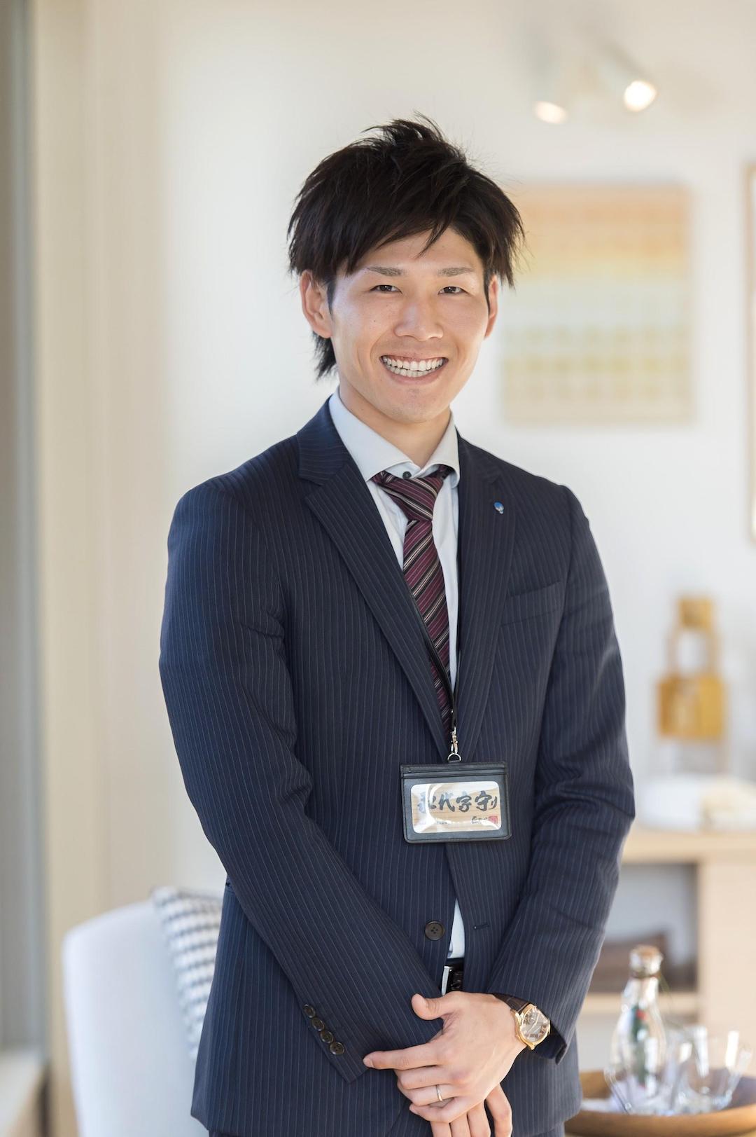 アキュラホームの社員紹介 チャネル推進課〜村山 卓也〜