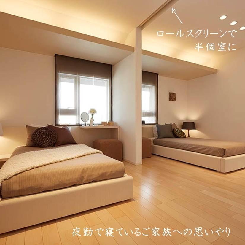 \今は多様性の時代/ちょっと気の利く寝室