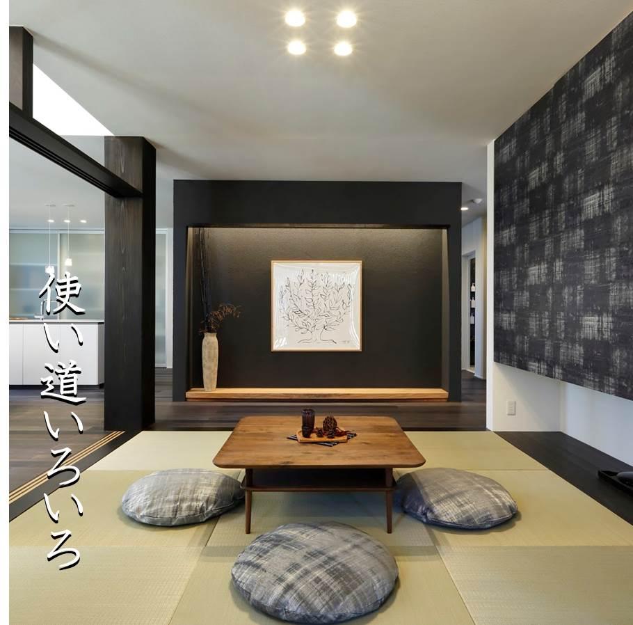 \和モダンが人気な理由/ 日本人はやっぱり畳が好き?