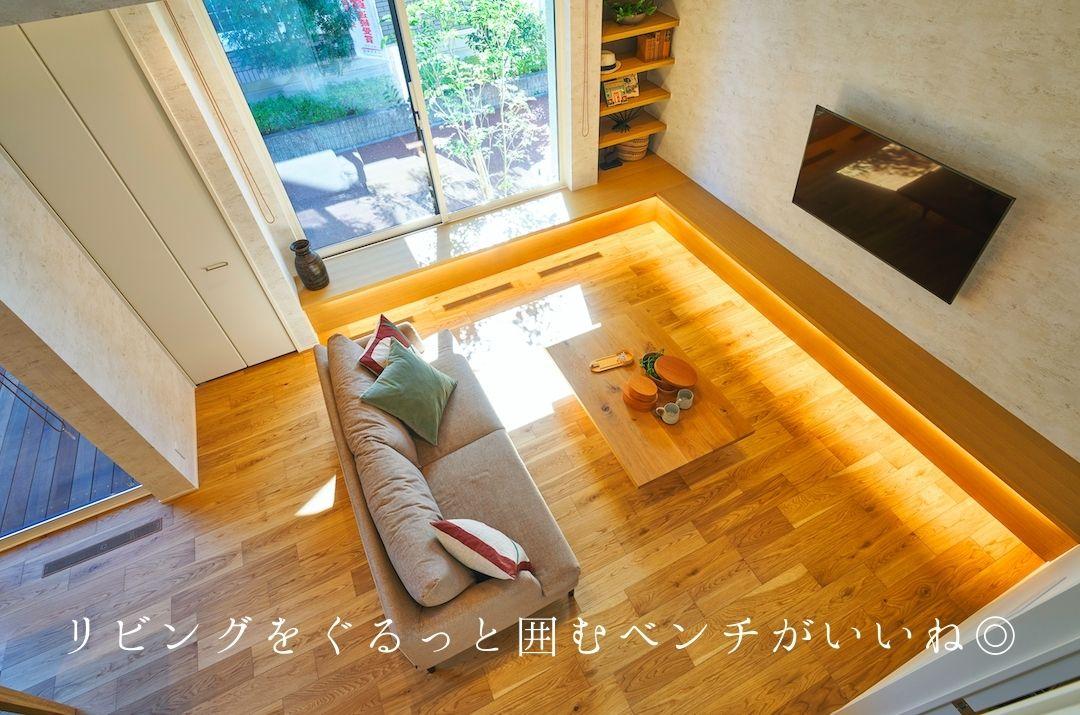 リビングにベンチを作るととっても便利〜真似したい家づくりアイデア〜